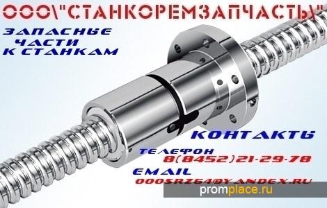 Датчики угловых перемещений ВЕ178А