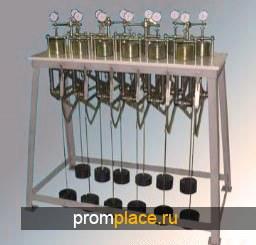 Прибор УГПС-12М