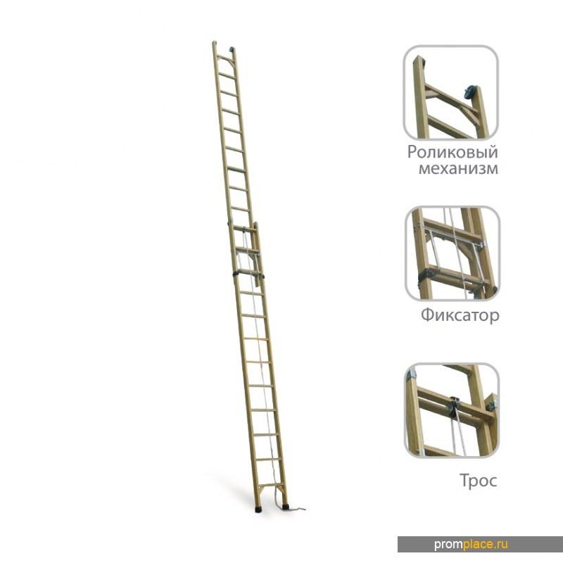 Лестница диэлектрическая приставная раздвижная. Длинна до 9,0 метров