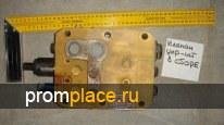 Клапан управления КПП ZL30E.5.8 CDM-833