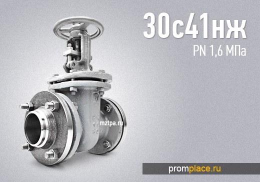 Задвижки стальные литые клиновые PN 1,6 МПа, DN 50-1200мм.