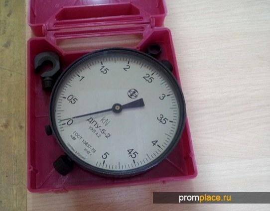 Динамометр ДПУ-5-2
