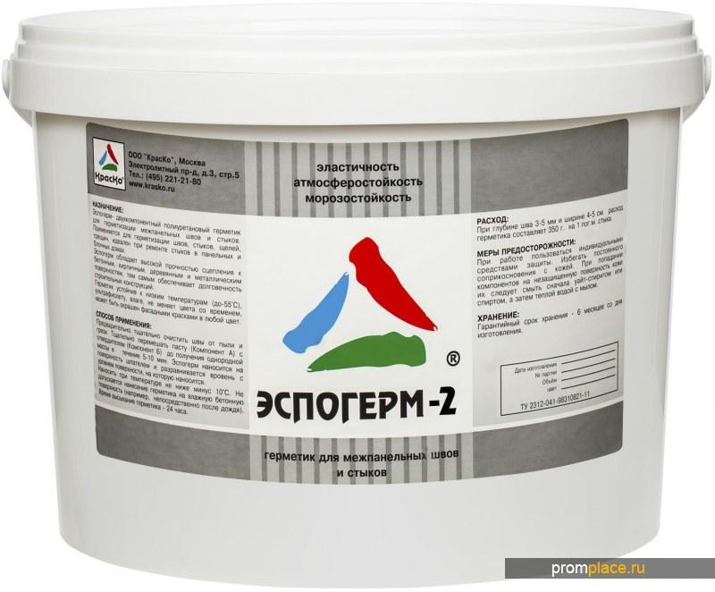 Герметик межпанельных швов «Эспогерм-2»