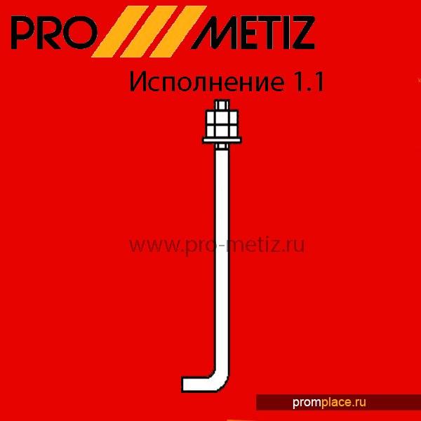 Болт Фундаментный 1.1 М16х400 ст3пс2 ГОСТ 24379.1-80. Доставка по РФ Собств