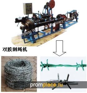 породм станок для производства колючей проволоки