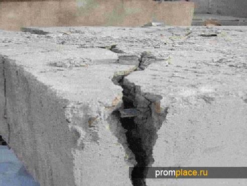 Разрушитель бетона