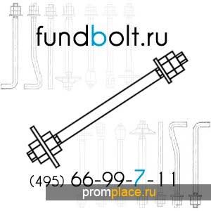 М48х1000 2.1 Фундаментный анкерный болт ГОСТ 24379.1-80 09Г2С - Доставка бесплатно