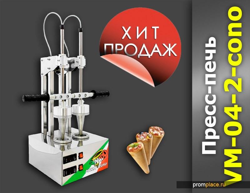 Пресс-печь VM-04-2-cono TORNADO