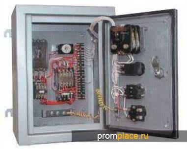Ящик   РУСМ8000