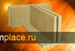Euro-Лайт базальтовая теплоизоляция