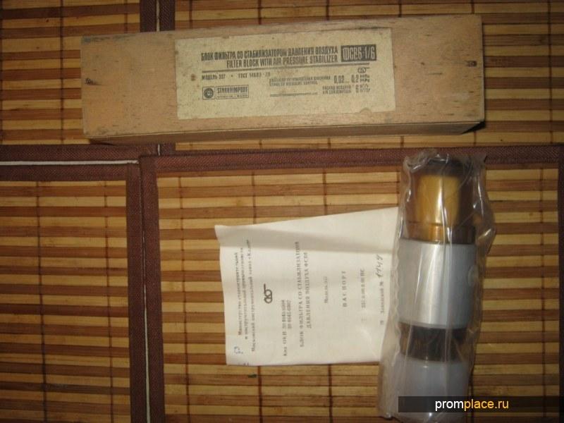 Блок фильтра ФСВ 61 (мод.337)