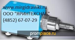 Гидроклапан предохранительный МКПВ - 4/3С