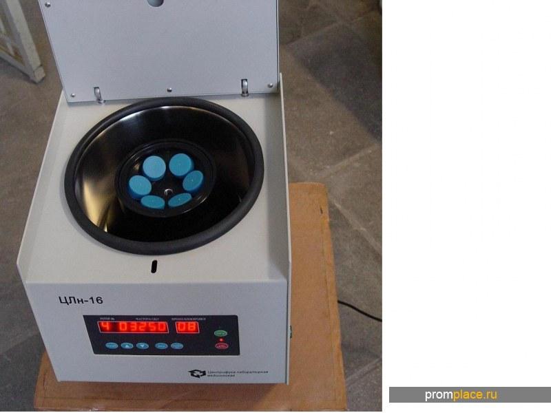 Центрифуга лабораторная ЦЛн-16 с ротором 6Х50