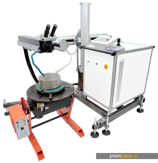 Оборудование для сварки лазером ЛАТ-300