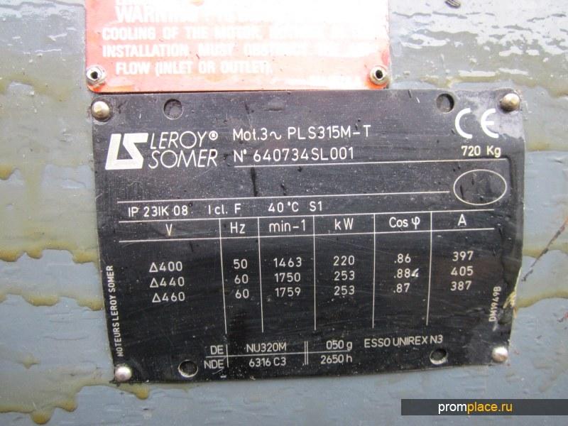 Продаем эдектродвигатели Siemens, Leroy Somer