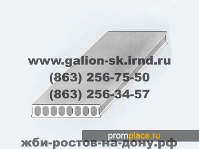 Плиты перекрытий ПК 63-12-8