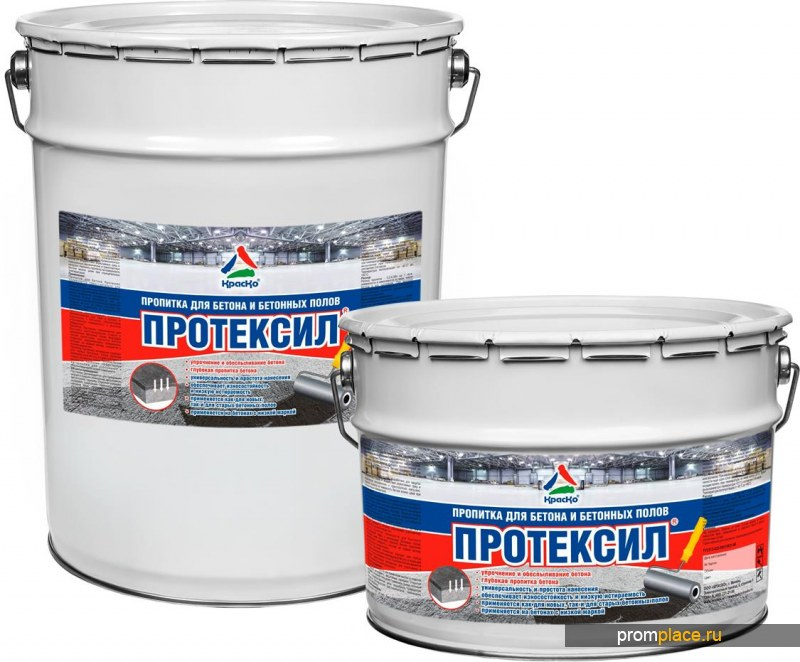 Пропитка для бетонных полов«Протексил»