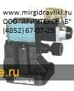 Гидроклапан предохранительный стыкового монтажа МКПВ../3С