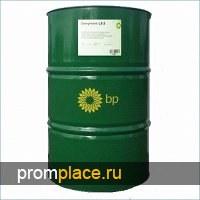 BP бритиш петролеум масла смазки, отправка по РФ.