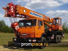 Клинцы  КС-55713-1К