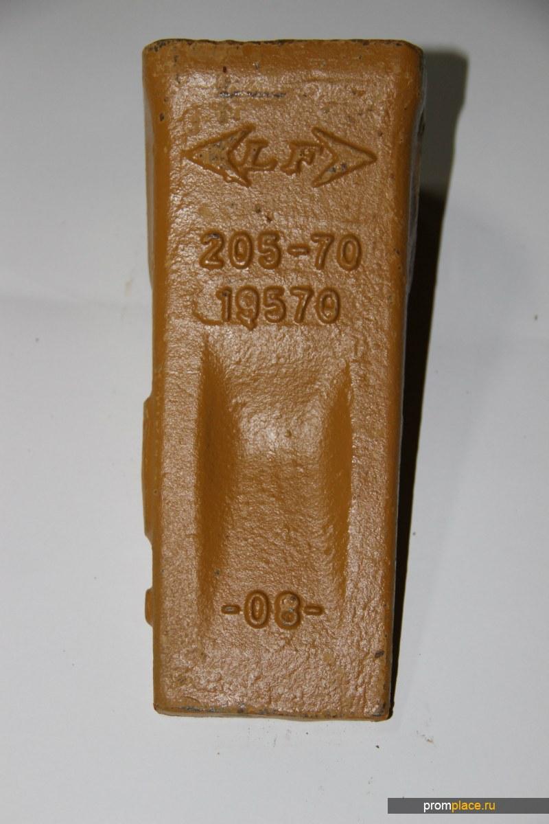 Наконечник 205-70-19570