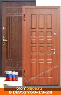 Стальные двери с отделкой МДФ + МДФ