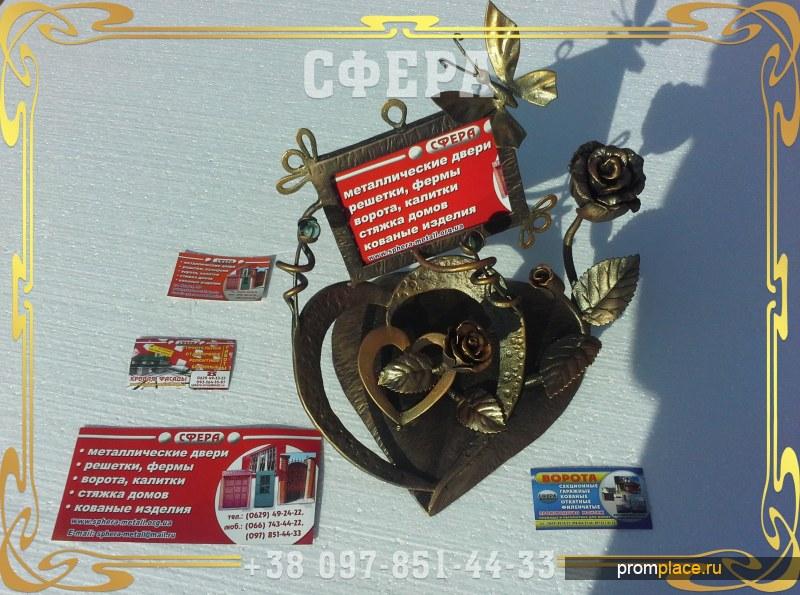 Художественная ковка, кованые изделия под заказ, фото, купить, цена.