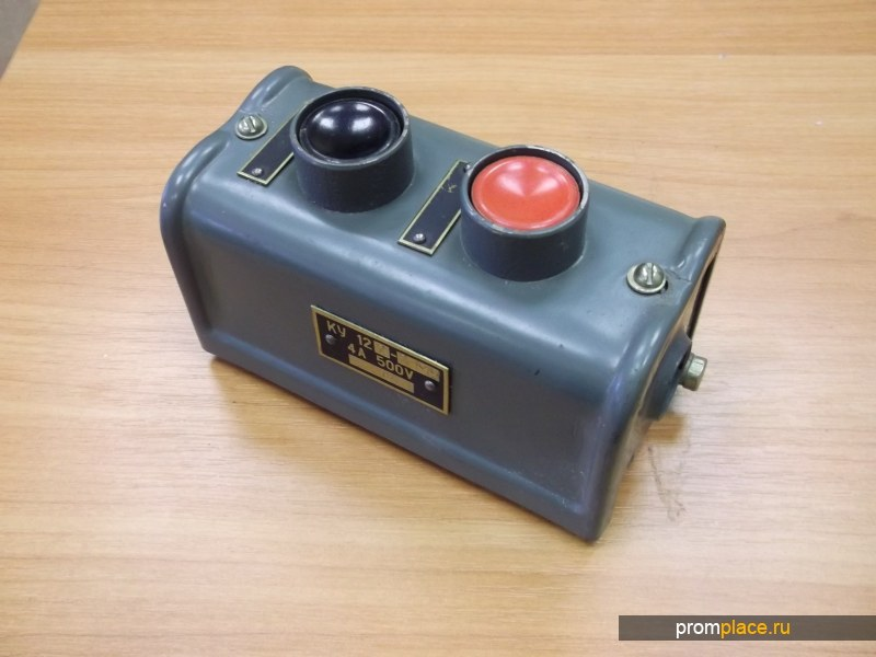 Кнопка КУ-122-2 МУ, Пост кнопочный КУ-122-2 МУ