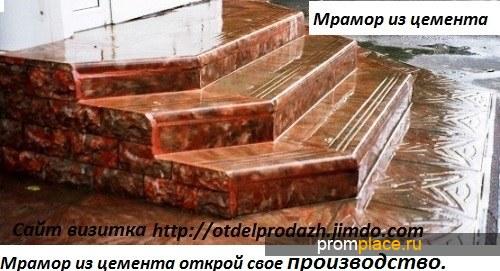 Станки по производству теплоблоков под мрамор