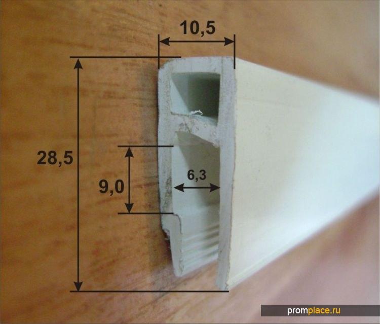 Багет ПВХ стеновой для натяжных потолков.