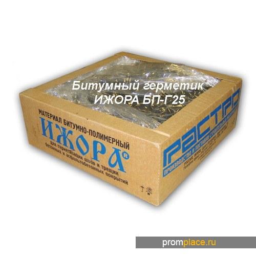 Битумный герметик Ижора БП-Г25