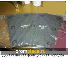 износные пластины вспомогательного тормоза