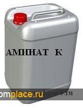 Аминат К (реагент)