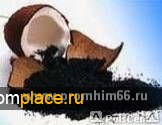 Уголь активированный кокосовый - сорбент