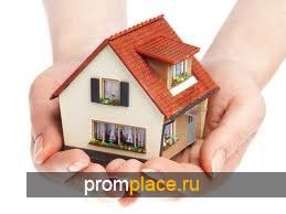 Ипотека, ипотечное кредитование