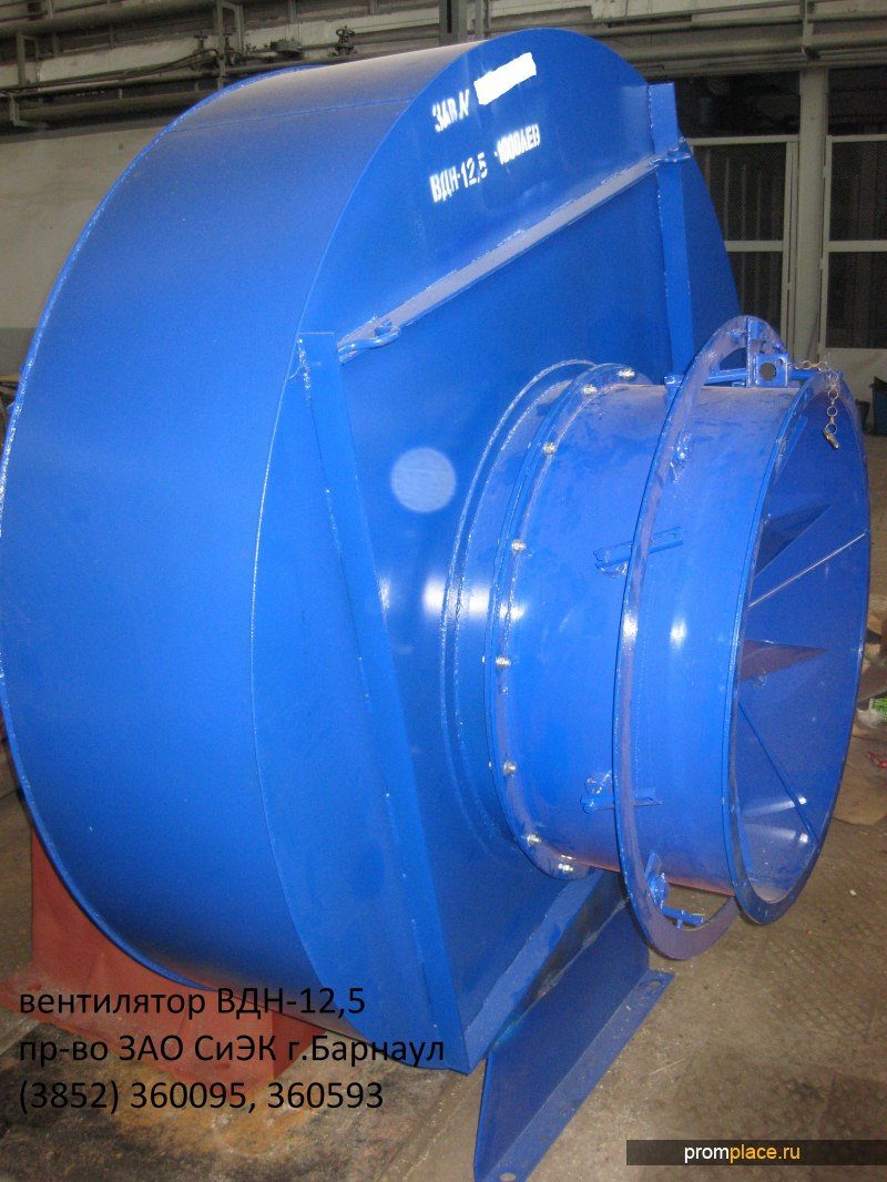 Вентилятор ВЦ-14-46-10