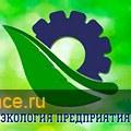 Экология Предприятия - 2015