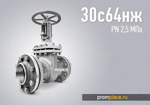 Задвижки стальные литые клиновые PN 2,5 МПа, DN 50-1200мм.