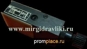 Гидроклапан модульного монтажа МКПВ../3М
