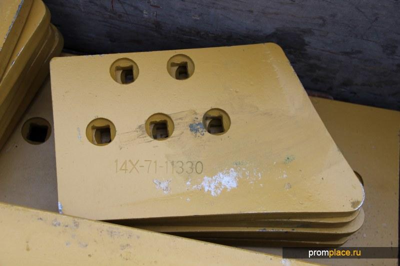 Нож боковой 14Х-71-11330/40 144-70-11251/61