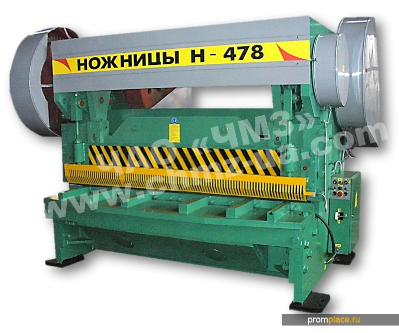 Ножницы гильотинные гильотина по металу Н-478-01 (20х2200)