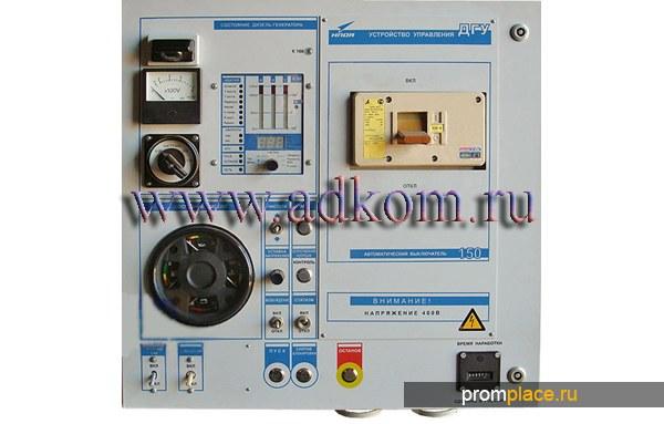 Автоматика для ремонта дизель-генераторов: