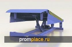 Уравнительные платформы STL производства «Краснокамского РМЗ»
