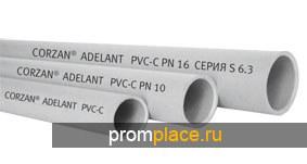 Трубы ХПВХ Corzan® для промышленных систем