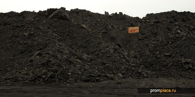 Продам каменный уголь Др Дпк дом