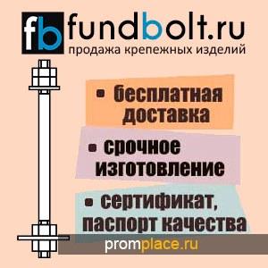 М36x600 2.1 Фундаментный анкерный болт ГОСТ 24379.1-80 09Г2С - Доставка бесплатно