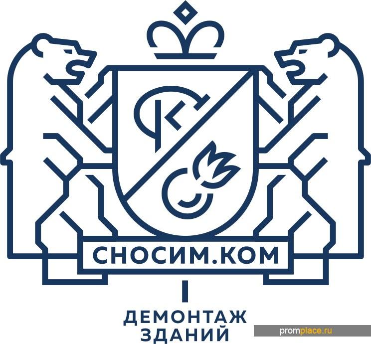 Демонтаж цехов,металлоконструкций по всей России