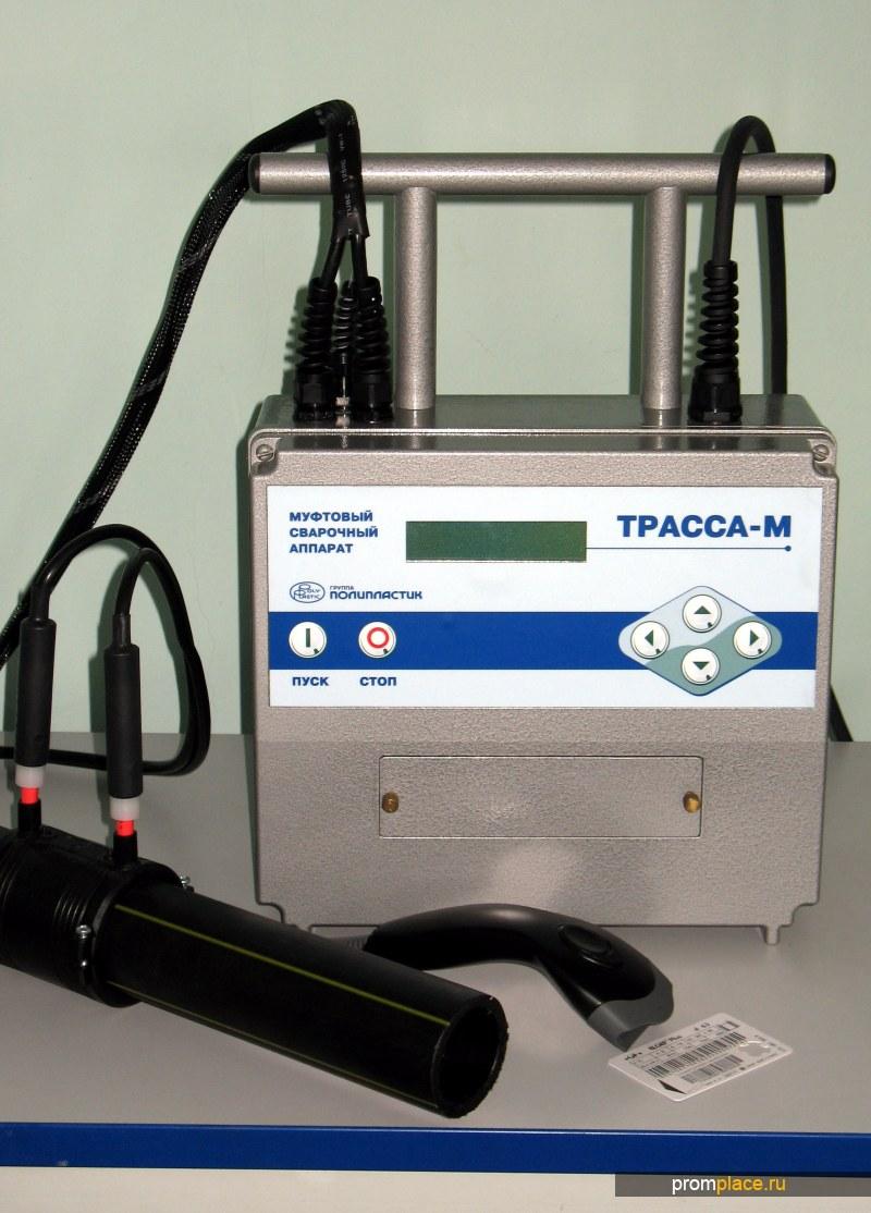 Сварочный аппарат ТРАССА М для полиэтиленовых труб