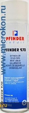 Проявитель PFINDER 970