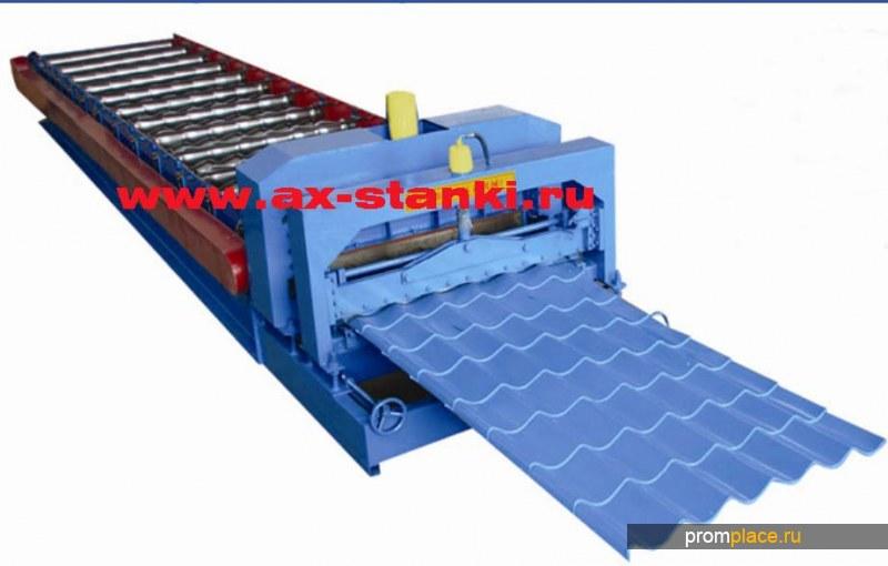 Оборудование и станок (линия) для производства профнастила и металлочерепицы